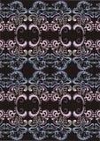 ornamental kwiecisty wzór royalty ilustracja