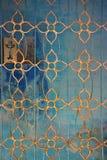 Ornamental metal lattice Royalty Free Stock Photography