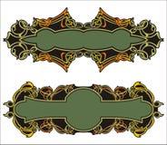 Ornamental panels Royalty Free Stock Photos