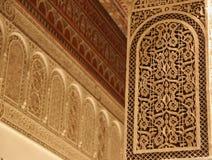 Ornamental Pattern Royalty Free Stock Image