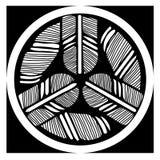 Ornamental round feathers mandala. tatoo design. Ornamental round feathers mandala tatoo design. Digital Rosette. vector Royalty Free Stock Photography