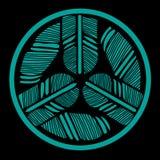 Ornamental round feathers mandala. tattoo design. Ornamental round feathers mandala tatoo design. Digital Rosette. vector Royalty Free Stock Photos