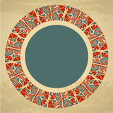 Ornamental round floral pattern with text frame Stock Images