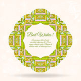 Ornamental round lace background with many details Stock Image