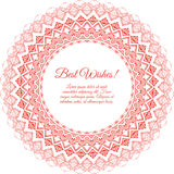 Ornamental round lace background with many details Stock Photo