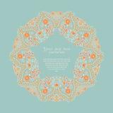 Ornamental round lace frame. Background for celebrations, holida Stock Photography