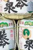 Ornamental sake barrels in Japan Royalty Free Stock Photos