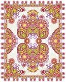 Ornamental Seamless Carpet Design Royalty Free Stock Photos