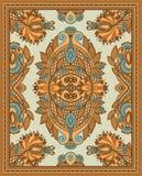 Ornamental Seamless Carpet Design Royalty Free Stock Images