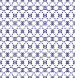 Ornamental seamless pattern. Blue and white colors. Endless template. Ornamental seamless pattern. Blue and white colors.  Endless template for wallpaper Stock Image