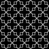 Ornamental seamless pattern damask arabesque white elements text Stock Photos