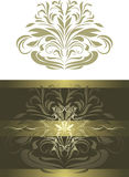 Ornamental shining element for design Stock Photos
