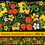 Ornamental wektorowy kwiecisty wzór royalty ilustracja