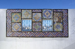 Ornamental windows on roof top terrace in Tunisia Royalty Free Stock Photo