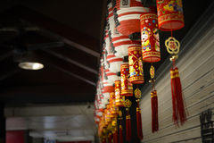 Ornamentation of Chinese New Year Stock Image