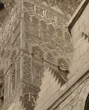 Ornamented architectural Detail in Cairo Stock Images
