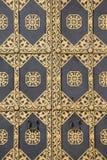 Ornamented gold door in Kiev Pechersk Lavra. Ukraine Royalty Free Stock Images