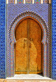 The ornamented golden door, Fes, Morocco stock image