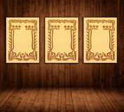 Ornamented picture frames Royalty Free Stock Photos