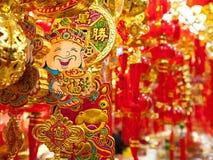 Ornamenti cinesi del nuovo anno Fotografia Stock Libera da Diritti