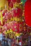 Ornamenti cinesi di nuovo anno immagini stock libere da diritti