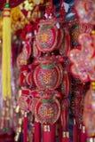 Ornamenti cinesi di nuovo anno fotografie stock libere da diritti