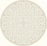 Ornamento árabe Fotos de Stock Royalty Free