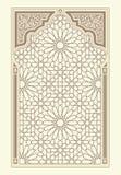 Ornamento árabe Foto de Stock