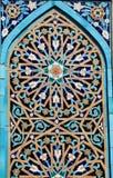 Ornamento árabe del mosaico fotografía de archivo libre de regalías
