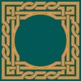 Ornamento árabe tres de Taza Fotografía de archivo libre de regalías