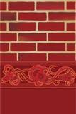 Ornamento. Imagem de Stock Royalty Free
