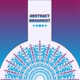 Ornamento abstracto radial Fotos de archivo