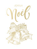 Ornamento accogliente francese della campana dell'oro di Joyeux Noel Merry Christmas Immagine Stock Libera da Diritti