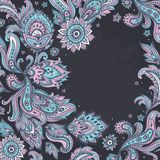Ornamento bonito Imagem de Stock Royalty Free