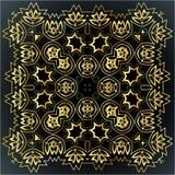 Ornamento bonito do laço para cartões ou convite, elementos redondos da mandala, motivo indiano árabe étnico tribal Fotos de Stock Royalty Free