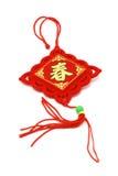 Ornamento chinês do ano novo - mola Imagens de Stock