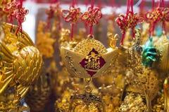 Ornamento chineses do ano novo Fotografia de Stock