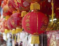 Ornamento chineses do ano novo Fotos de Stock Royalty Free