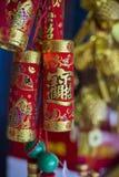 Ornamento chineses do ano novo Imagem de Stock Royalty Free