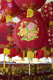 Ornamento chineses do ano novo Imagens de Stock Royalty Free
