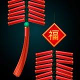 Ornamento chino de los petardos del Año Nuevo ilustración del vector