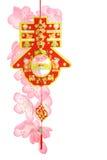 Ornamento chino del Año Nuevo Fotografía de archivo