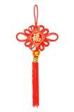 Ornamento chino del Año Nuevo Fotos de archivo libres de regalías