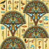 Ornamento colorido de Egito com hieróglifos egípcios antigos no fundo de papel envelhecido, ilustração royalty free
