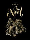 Ornamento de cumprimento francês do sino do ouro de Joyeux Noel Merry Christmas Imagem de Stock