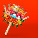 Ornamento 2015 de Kumade en espacio rojo del texto Fotos de archivo libres de regalías