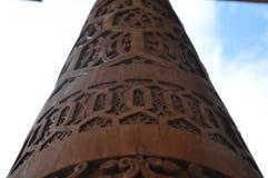 Ornamento de Médio Oriente Fotografia de Stock Royalty Free