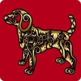 Ornamento de oro del perro Imagen de archivo