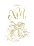 Ornamento de saludo francés de la campana del oro de Joyeux Noel Merry Christmas Foto de archivo libre de regalías