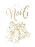 Ornamento de saludo francés de la campana del oro de Joyeux Noel Merry Christmas Imagen de archivo libre de regalías